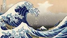 """""""La Grand Vague"""" du peintre Hokusai, qui a illustré la couverture de l'édition originale de """"La Mer"""" de Debussy"""
