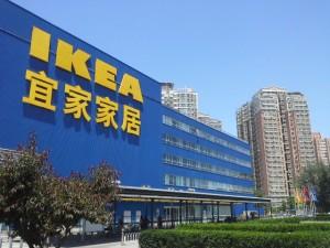 Quatre des plus cing plus centres IKEA du monde sont en Chine