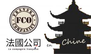 Actualités voyage Franska Companiet, la France et la Suède en Chine