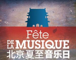 A l'occasion de la Fête de la musique, les Français sont à l'initiative d'une trentaine de concerts donnés à Pékin
