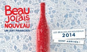 France, Suède, actualités La Suède célèbre aussi l'arrivée du Beaujolais nouveau, un vin français fêté dans le monde entier