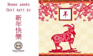 La chèvre est un animal capricieux et imprévisible. L'année pourrait être alors à son image en France, en Suède, dans l'Union européenne et dans le monde