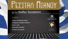 ¨Pianisten Staffan Sandström spelar i Thessaloniki, Grekland, 26 februari 2016